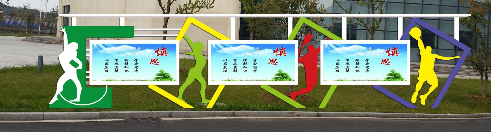 锦州公交候车亭